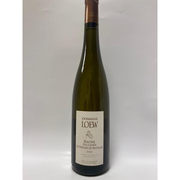 Domaine  Etienne Loew Sylvaner Racine Le Prefere De Mathilde 2018