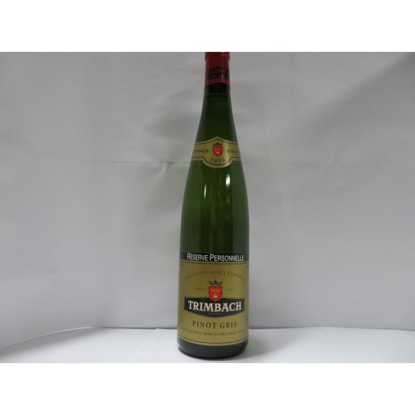 Domaine  Trimbach  Pinot Gris 'reserve Personnelle