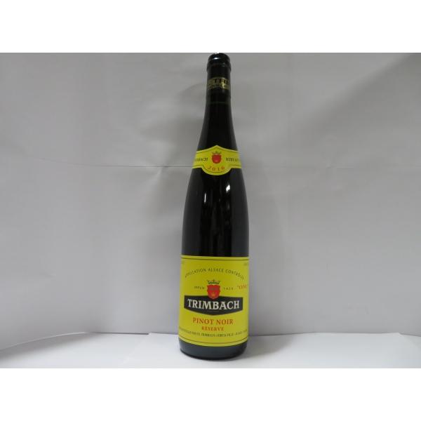 Domaine  Trimbach Pinot Noir Reserve