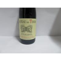 Château des Tours Reserve 2017