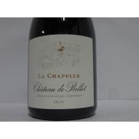 Château de Bellet La Chapelle Rg 2018