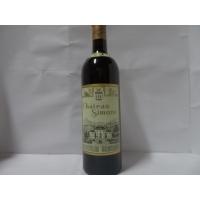 Château  Simone Rose 2020