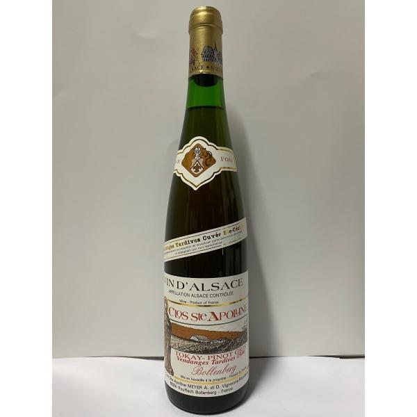 Domaine  Bollenberg Clos Ste Apolline Vt Tokay-Pinot Gris 1986