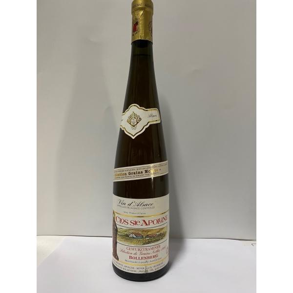 Domaine  Bollenberg Clos Ste Apolline Sgn Gewurztraminer 1994