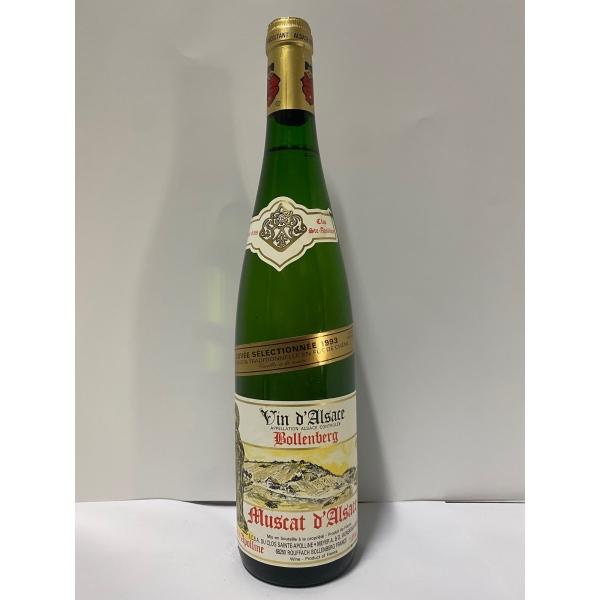 Domaine  Bollenberg Clos Ste Apolline Muscat 1993