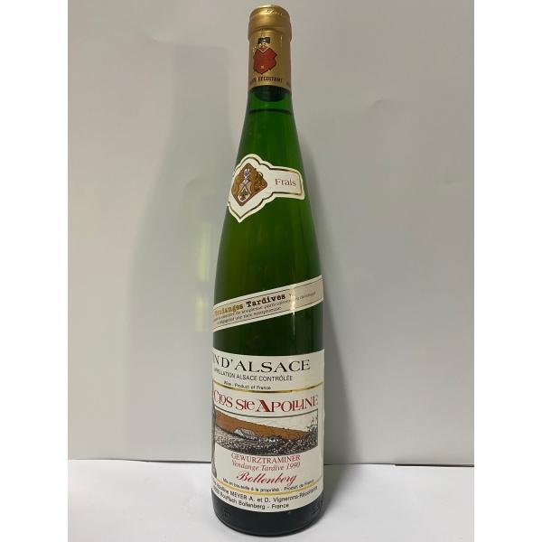 Domaine  Bollenberg Clos Ste Apolline Vt Gewurztraminer 1990