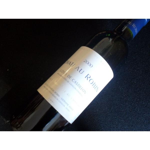Château  Robin 2000