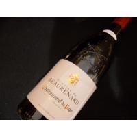 Domaine de Beaurenard 2011