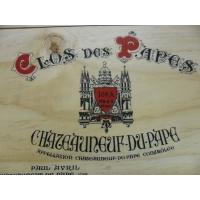 Domaine  Paul Avril Chateauneuf Du Pape 2013