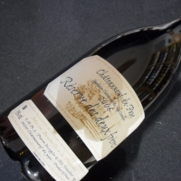 Domaine  Pierre Usseglio Chateauneuf Du Pape Reserve 2 Freres 2006