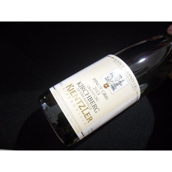 Domaine  Kientzler Pinot Gris Grand Cru  Kirchberg De Ribeauville 2013