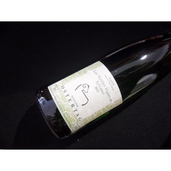 Domaine  Ostertag Sylvaner Vieilles Vignes 2012