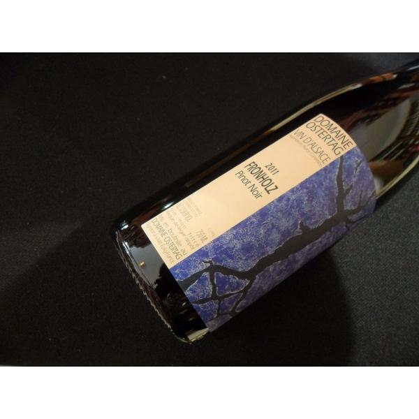 Domaine  Ostertag Fronholtz Pinot Noir 2011