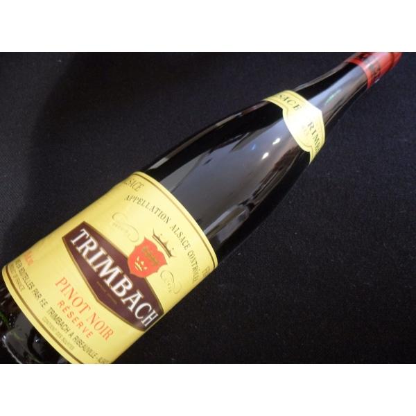 Domaine  Trimbach Pinot Noir Reserve 2003