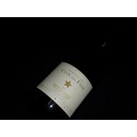 Domaine  Clos Des Fees Vieilles Vignes 2014