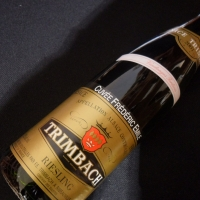 Domaine  Trimbach Frederic Emile