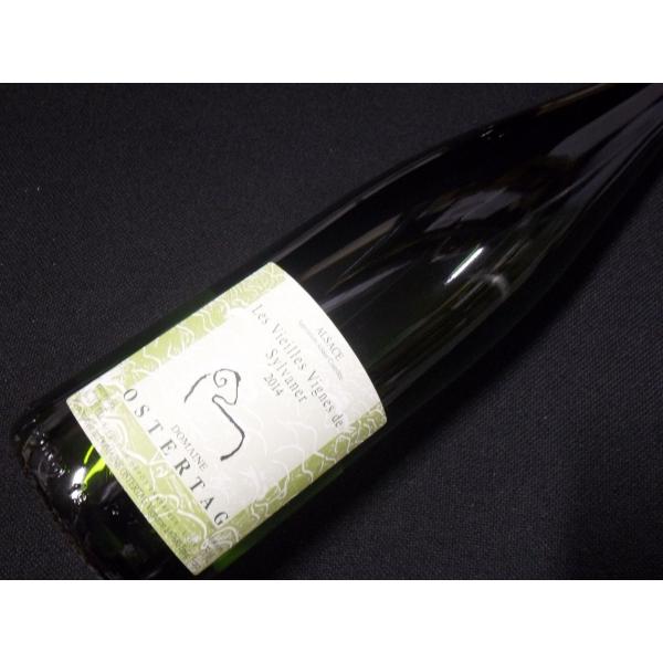 Domaine  Ostertag Sylvaner Vieilles Vignes 2014