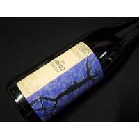 Domaine  Ostertag Fronholtz Pinot Noir 2013