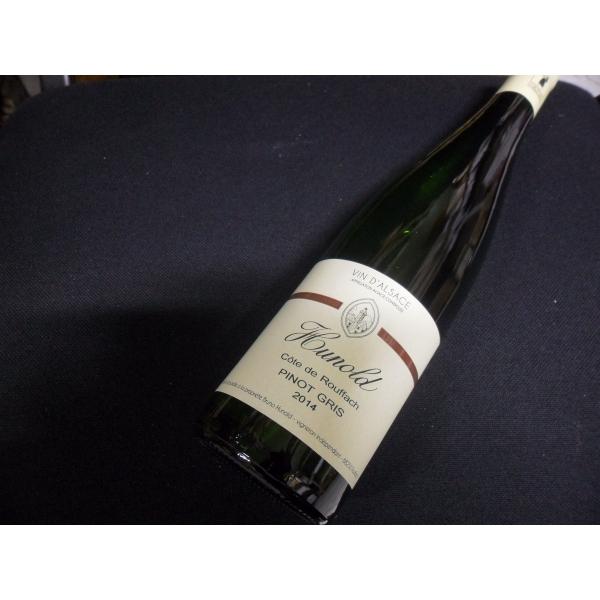 Domaine  Hunold Cote De Rouffach Pinot Gris 2014