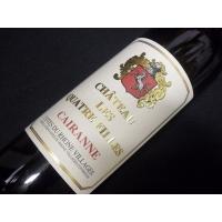 Château les Quatre Filles Cairanne 2014