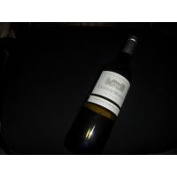 Château  Martet Les  Vignes De Compostelle 2014