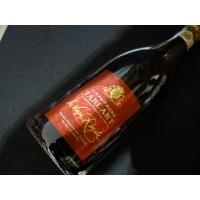Domaine  Tarlant Vigne Royale Blanc De Noirs Vend 2003 Brut Nature