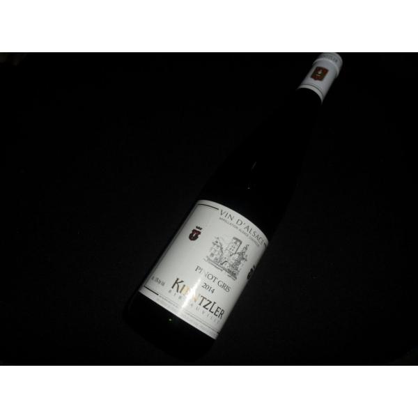 Domaine  Kientzler Pinot Gris 2014