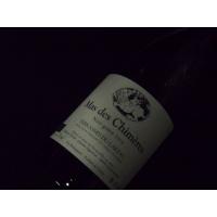 Domaine  Mas Des Chimeres Nuit Grave 2014