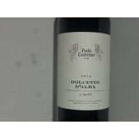 Domaine  Paolo Conterno Dolcetto D'alba L'alto 2014