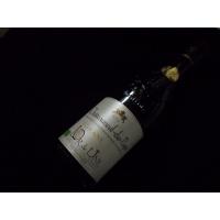 Domaine l Or De Line Cndp 2013