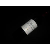 Château les Hauts Medoc De Giscours (3Eme Vin Du Ch Giscours) 2012