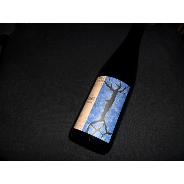 Domaine  Ostertag Fronholtz Pinot Noir 2014