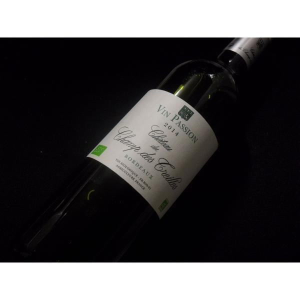 Château du Champ Des Treilles Vin Passion 2014
