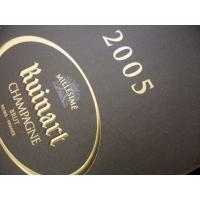 Cuvée  Ruinart Millesime 2005