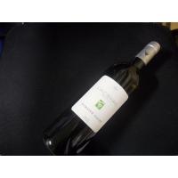 Domaine  Gauby Blanc Calcinaires 2015