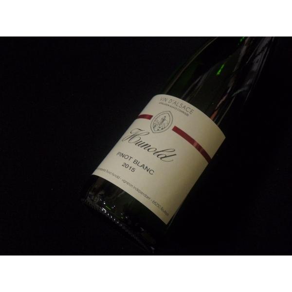Domaine  Hunold Pinot Blanc 2015