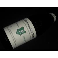 Domaine  Henri Bonneau Reserve Des Celestins (1 Blle Maxi Par Client 2011