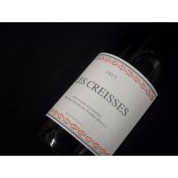 Domaine les Creisses (Philippe Chesnelong) 2015