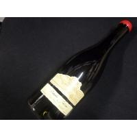 Domaine  Ganevat Julien Pinot Noir 2015