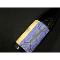 Domaine  Ostertag Fronholtz Pinot Noir 2015