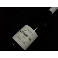 Domaine  Gaudry Vincent  Sancerre Le Tournebride 2015