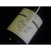 Domaine  Hunold Cote De Rouffach Pinot Gris 2015