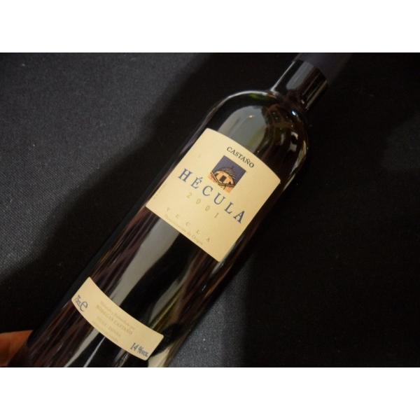 Domaine  Hecula Castano Monastrell 2001