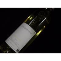 Domaine l' Or De Line Chardonnay 2016