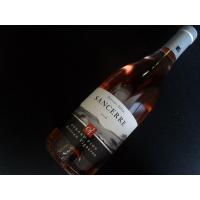 Domaine  Fiou Sancerre Trad Rose 2016