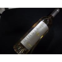 Château  Minuty Prestige Rose 2016