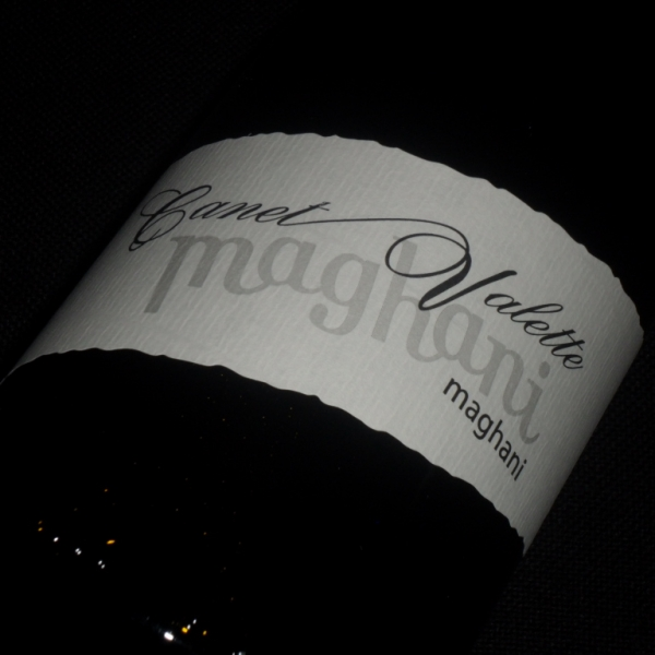 Château  Canet Valette Maghani 2016