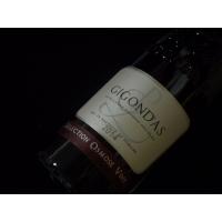Domaine l Or De Line Gigondas 2014
