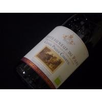 Domaine l Or De Line Paule Courtil Vieilles Vignes 2015