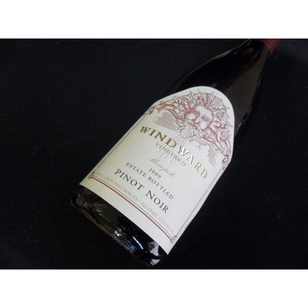 Domaine  Windward Pinot Noir 1999